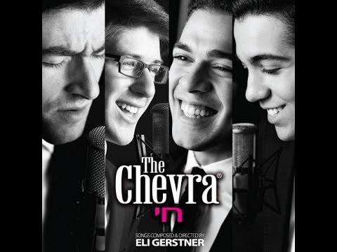 Ki yitzpeneini (Porque él me esconderá) Tehillim/Salmos 27 Por: Eli Gerstner & The Chevra
