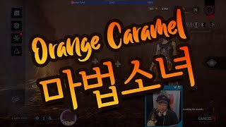 Highlight: [Cover] 오렌지 캬라멜 - 마법소녀 | Orange Caramel - Magic G…