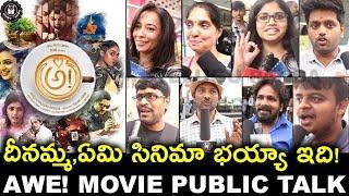 Awe Movie Public Talk | Nani | Kajal Aggarwal | Nithya Menen | Regina Cassandra | Telugu Panda