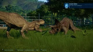 Гера против всех - Jurassic World Evolution 10