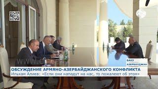 Президент рассказал спецпредставителю ЕС о провокациях Армении против Азербайджана