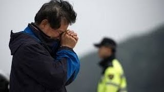 BBC News South Korea ferry: Anxious wait as death toll rises