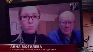 Видео-чат для поиска работы в Ижевске(Служба занятости республики начинает осваивать современные информационные технологии и призывает к этому..., 2012-02-08T17:21:12.000Z)