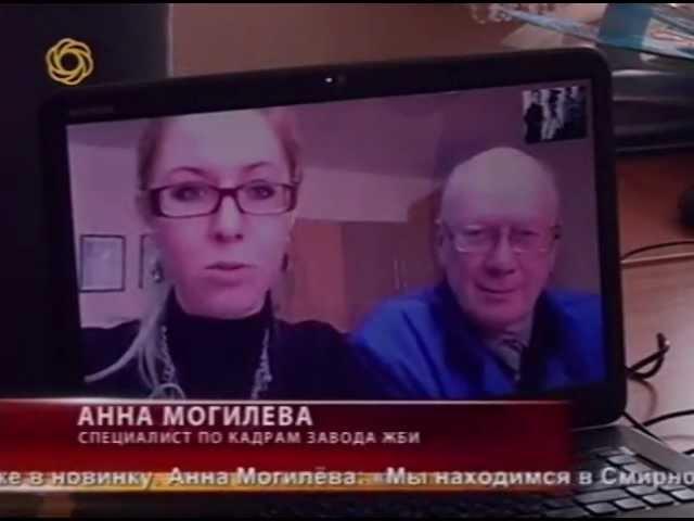 Видео-чат для поиска работы в Ижевске