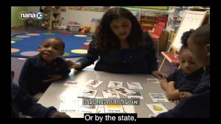 Israeli TV 10 Segment on Sela Public Charter School