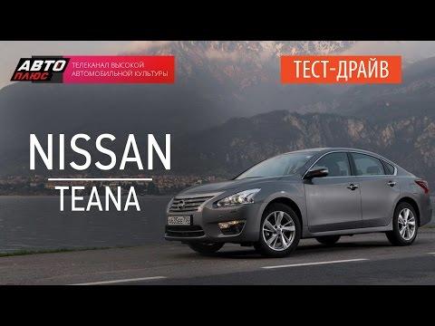 Ниссан Тиана (2015-2016) - фото, цена, характеристики ...