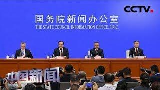 [中国新闻] 助力去极端化 新疆教培中心实践取得积极成效 | CCTV中文国际
