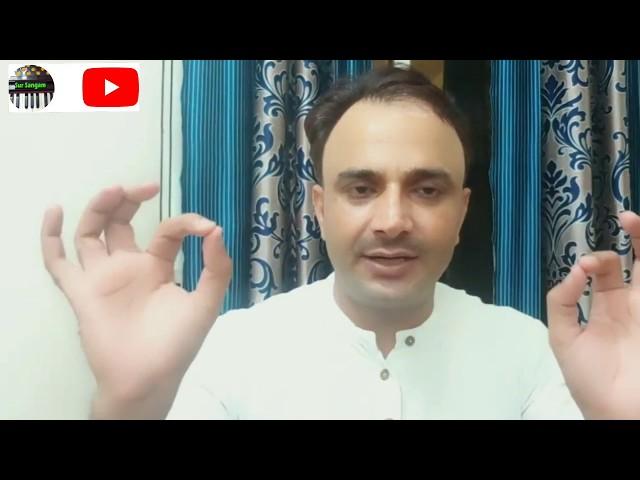 Sur Sangam Harmonium Guru - Mukesh Kumar Meena - (First Time on Youtube) Face to Face Talks