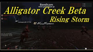 【Alligator Creek Beta】Rising Storm #1 Type100smg