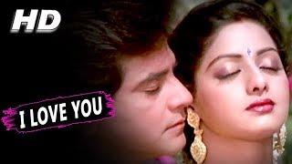 I Love You | Kishore Kumar, Asha Bhosle | Akalmand 1984 Songs | Jeetendra, Sridevi