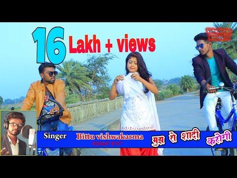 Mujhse shadi karogi new superhit nagpuri hd video 2018 singer bittu vishwakarma 9204874767