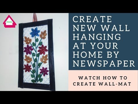 make-wall-hangings-at-home-with-paper how-to-make-easy-paper-wall-hanging wall-mats-for-home