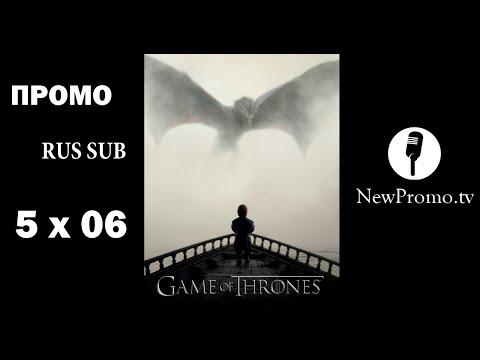 Кадры из фильма Игра престолов (Game of Thrones) - 4 сезон 6 серия