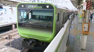[量産先行車のトプナン] E235系0番台トウ01編成 山手線内回り新宿・渋谷方面行き 池袋(JY-13)発車
