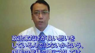 WEB選挙 比例区 公明党 長沢ひろあき候補 設問1 長沢広明 検索動画 25