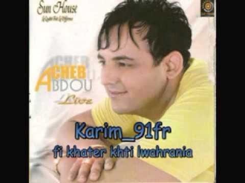 music cheb abdou 3lah yefrimi