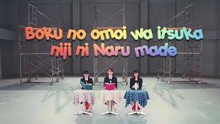 BRS48 - Boku no Omoi ga Itsuka Niji ni Naru Made [Horonigai Akarui Lions]