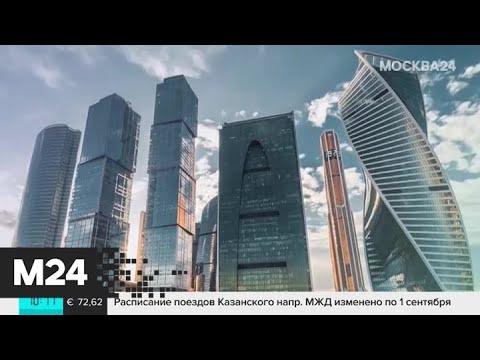 Москвичей предупредили о возможных заморозках на этой неделе - Москва 24