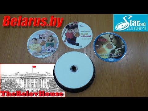 Дешевле, чем на AliExpress - покупка Blu-ray дисков CMC в Минске
