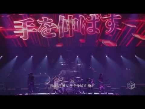 UVERworld Ace Of Ace LIVE