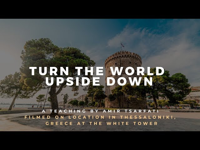 Amir Tsarfati: Bible Lands Unveiled: Turn the World Upside Down