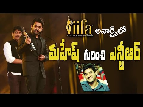 NTR praises Mahesh Babu at IIFA Utsavam Awards 2017 || #IIFAUtsavam2017 || #IIFAAwards