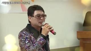 가수정경환/그대를못잊는것은/작사작곡신광우/사할린동포송년음악회