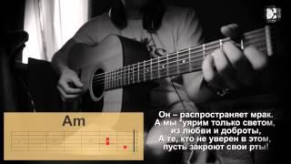 Ленинград - Мусор. Как играть, аккорды, разбор песни, видеоурок. Кавер