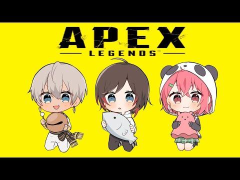 【APEX】#いぶうるさくWIN にじPEX本番やよ~!【にじさんじ/笹木咲】