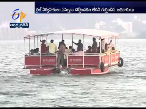 Vigilance Officials Raids at Champion Club in Bhavani Island, Vijayawada