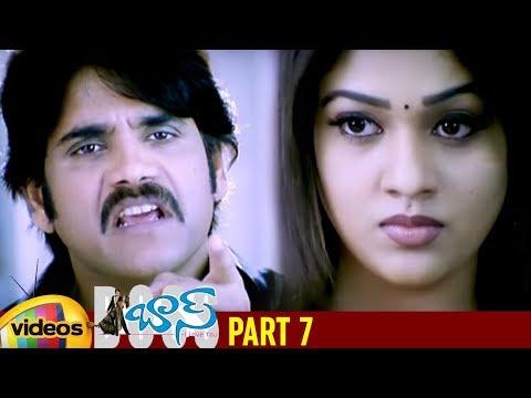 Boss I Love You Full Movie - Part 7 - Bhai...