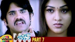 boss i love you full movie part 7 bhai nagarjuna nayantara