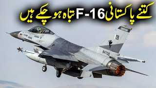 F-16 Jet Accidents & Mishaps for the Pakistan Air Force | By Ababeel