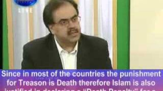 Death/Capital Penalty/Punishment for Apostates/Apostasy! (Dr. Zakir Naik)
