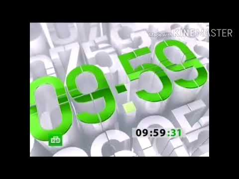 Часы НТВ 2012 в реверсе
