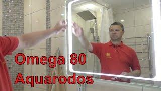 зеркало в ванную комнату с LED подсветкой - фабрика Мойдодыр