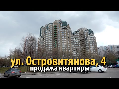 Сдать, снять квартиру или комнату в Москве. Аренда квартир