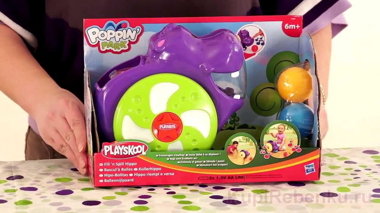 Playskool обучающая игрушка бегемотик
