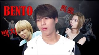 Taemin saying funny things for 15 minutes- ultimate crack compilation