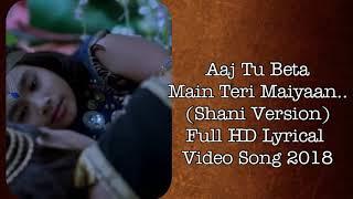 Lagu tidur shani serial india terbaru 2018