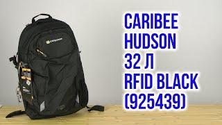 Розпакування Caribee Hudson 32 RFID Black 925439