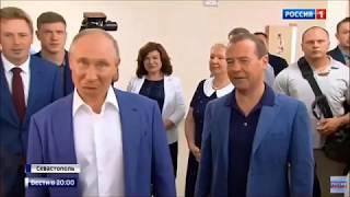 Пьяный Путин в Севастополе