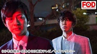 『消えた弁護士』 かつて武内(ユースケ・サンタマリア)の無罪を勝ち取...
