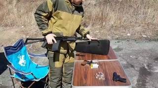 Оружие, Обзор, Стрельба, Сайга-410к, Пистолет Мр-79-9тм, Пистолет Гроза-02 9мм, Газовый Балончик.