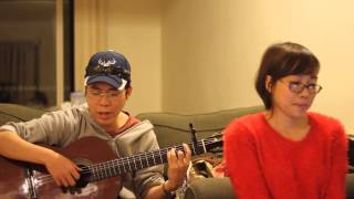 Minh yeu nhau bao lau, Guitar cover, Brisbane 31.07.2014