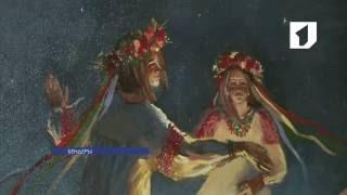 видео Приднестровский государственный художественный музей