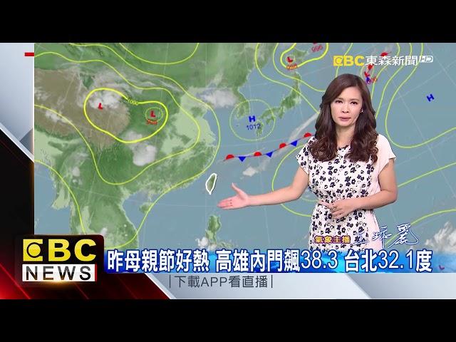 氣象時間 1100510 淑麗早安氣象@東森新聞 CH51