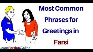Most Common Farsi Phrases For Greetings! عبارتهای رایج احوالپرسی در فارسی