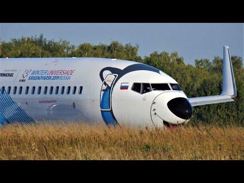 Боинг 737-800 NordStar