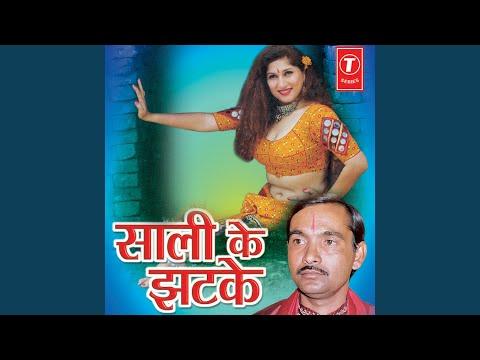 Teri Kachchi Kachnaar Kamar Patli